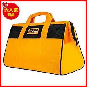 ★最安★★色:工具バッグ★ 黒 ツールケース ペグケース 大容量 多機能工具袋 工具入れ 黄 ツールバッグ 防水 HTBG28131 工具バッグ INGCO