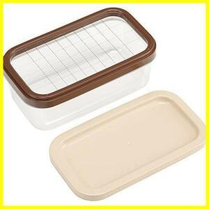 ★最安★★サイズ:Pack1★ Select 5g House カット Kai 保存 バターケース 日本製 KAI FP5150 貝印