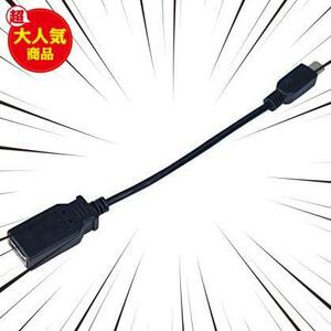 I-O DATA USBケーブル(miniA-TypeA)ビデオカメラ接続用 ビクターEverio(エブリオ)対応 USB-MA/10
