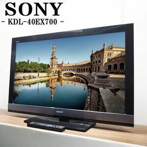 【中古】TA-KDL40EX700K/液晶テレビ/40V/SONY/ソニー/KDL-40EX700-K/BS/CS/地上デジタル/2010年モデル/美品