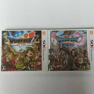 [即決・送料込み] 3DS ドラゴンクエスト7 エデンの戦士たち + ドラゴンクエスト11 過ぎ去りし時を求めて 計2本セット