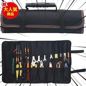 【送料無料】★色:黒★ NITONAMI ツールロールバッグ ツールケース 工具袋 レンチロールポッチ 工具差し入れ ストッパー付き 高耐久