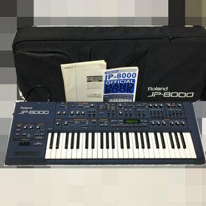 Roland JP-8000 アナログモデリング シンセサイザー キーボード (電源コード・取扱説明書・ソフトケース)付き ローランド