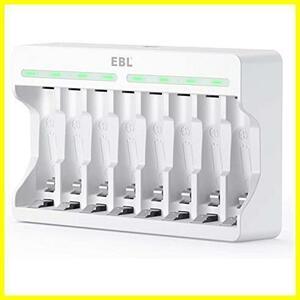 【未開封】 白い 電池充電器 EBL 充電池充電器 単三単四ニッケル水素/ニカド充電池に対応 単3単4電池充電器