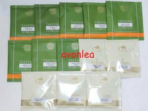 LUPICIA ルピシア サンプル リーフティー8袋&ティーバッグ5袋セット(紅茶/煎茶/緑茶/ほうじ茶/ジャスミン茶/ハーブティ/茶葉/詰め合わせ