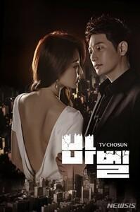 韓国ドラマ バベル DVD