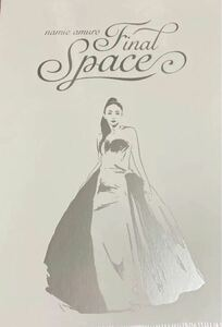 namie amuro Fina l Space セブンネット限定 アーカイブパンフレット 新品未開封品 即日発送