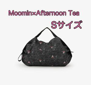 【送料無料】アフタヌーンティー Moomin×Afternoon Tea リトルミイ シュパット コンパクトバッグS ブラック 黒 新品 エコバッグ ムーミン