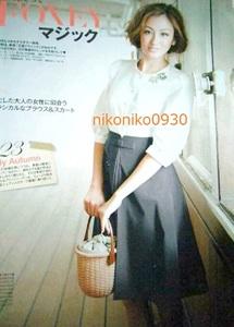 ■フォクシー♪エレガントスカート40ネイビー紺5.3万 上品 ボックスプリーツ リボンデザインAライン 美シルエット ハイウエスト グログラン