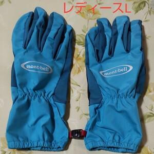 mont-bell モンベル サンダーパス グローブ Women's L 手袋