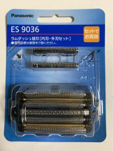 ES9036 パナソニック ラムダッシュ5枚刃替刃 新品 Panasonic シェーバー替刃