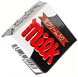1円 ローソン チロルチョコミルク 1個 無料引換券 クーポン 匿名発送 送料無料