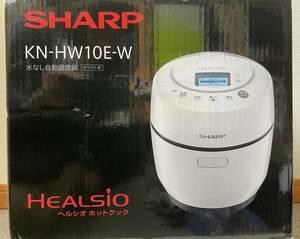 【未使用品】ヘルシオ ホットクック KN-HW10E-W