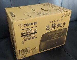 象印 圧力IH炊飯器 炎舞炊き NW-ES07 BZ(濃墨)【新品・未使用・未開封】