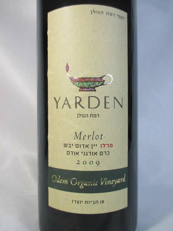 ★銘酒★古酒★1998 ヤルデン メルロ、ゴラン?ハイツ、イスラエル★ワインにご理解のある方限定★