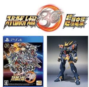【送料無料】Amazon限定 スーパーロボット大戦30 超限定版 PS4