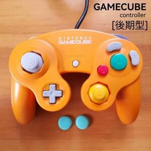 ゲームキューブコントローラー オレンジ 任天堂純正品 後期型