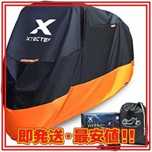 XXL XYZCTEM バイクカバー【最新改良】超撥水塗料オックス生地 UVカット高防風 耐熱の厚い生地 防埃 防雨 防雪 2m