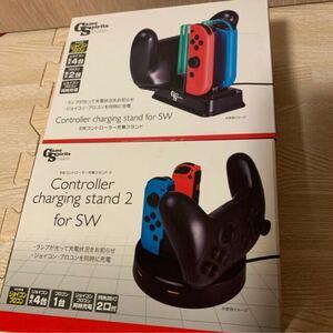 【本日限定価格】SWコントローラー充電スタンド セット