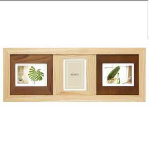 【新品未使用!】ラドンナ フォトフレーム 3面 ナチュラル写真たて 木材