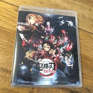正規品 劇場版 鬼滅の刃 無限列車編 通常版 Blu-ray ブルーレイ 明日発送