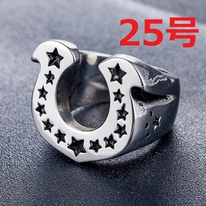 馬の蹄 ホースシュー × 星 スター シルバー リング 指輪 25号
