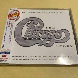 ☆帯付☆美品☆ シカゴ・ストーリー グレイテスト・ヒッツ Chicago story complete greatest hits CD BEST