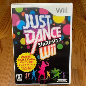 Wii ジャストダンス 中古