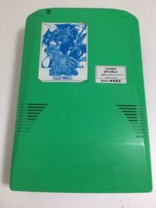 ライジング グレート魔法大作戦 ゲーム基板 CPS2マザーボード付き