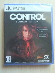 PS5 CONTROL アルティメット・エディション