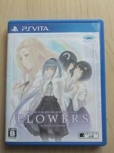 PSVITA FLOWERS 秋篇