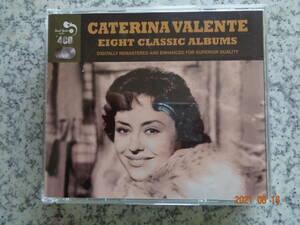 ☆送料無料 カテリーナ・バレンテ CATERINA VALENTE EIGHT CLASSICS ALBUMS 4CD☆