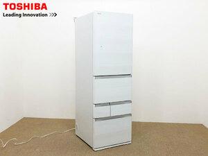 N5654 2019年製 東芝 冷蔵庫 VEGETA(ベジータ)GWシリーズ GR-R470GW-UW/5ドア/右開きタイプ/465L