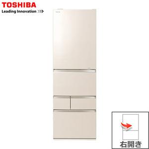 N8913【未使用品】2021年製 東芝 冷蔵庫 VEGETA/ベジータ GR-T500GZL(UC)/グレインアイボリー/501L/氷結晶チルド/UV-LED