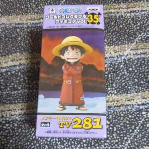 ワンピース ワールド コレクタブル フィギュア vol.35 モンキー・D・ルフィ ワーコレ