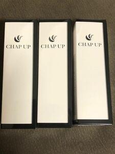 チャップアップ 薬用 育毛剤 CHAPUP