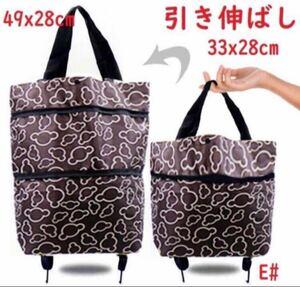 エコバッグ ショッピングカート 2輪キャスター付き 折りたたみ 手提げ 買い物袋 カート 収納 レジ袋