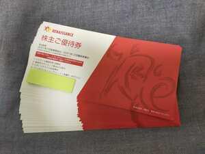 ルネサンス 株主優待券 40枚セット ◆送料無料◆