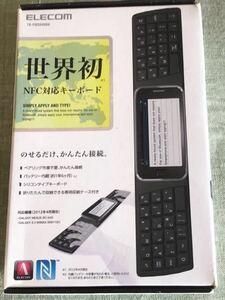 ELECOM エレコム ワイヤレスキーボード TN-FNS040BK ケーブル ペアリング不要 スマホ