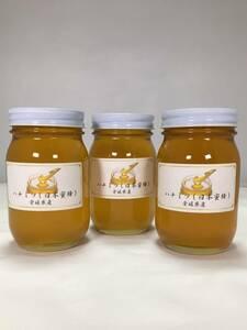 日本みつばちの ハチミツ 600g瓶 3個セット 送料無料 令和3年7月産(2年物)日本蜜蜂の蜂蜜 日本みつばちのはちみつ