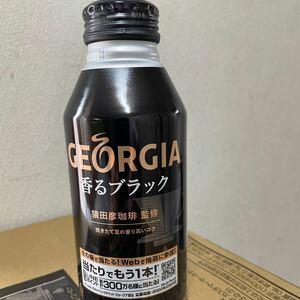 ジョージア 香る無糖ブラック 400ml×2箱 その場で当たる
