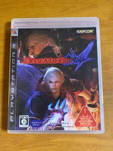 PlayStation3 デビル メイ クライ4