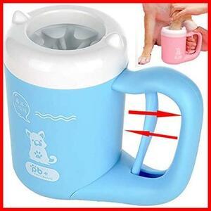 【送料無料-特価】 ★サイズ:M_色:Blue★ 猫犬足洗いカップ 抗菌シリコーン製 ペットブラシ付き 飛沫を溢れる防止 足用クリーナー