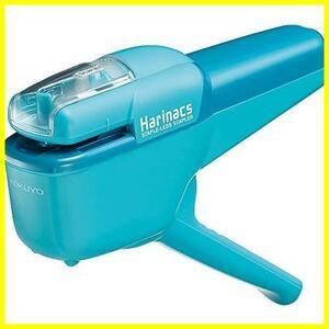 Kokuyu needle without stapler Harinax Handy 10 pieces Blu SLN-MSH110LB