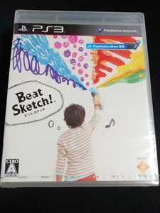新品未開封 PS3 Beat Sketch! ビートスケッチ プレステ3 ゲームソフト お絵かき 子供と親子で楽しめる