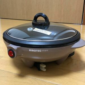 HIROTEC 電気グリル鍋 HT-8212 直径約24センチ