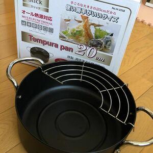天ぷら鍋 IH対応 両手鍋 鉄製 揚げ網付き 直径20センチ