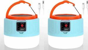 2個セット LEDランタン USB充電式 キャンプランタン 2400mAh 超高輝度 ソーラー充電 モバイルバッテリー 防水 軽量 吊り下げ