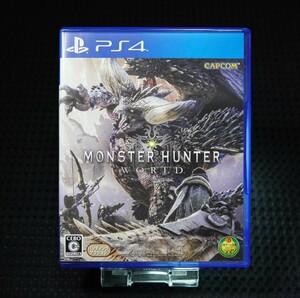 【PS4】 モンスターハンターワールド[通常版]