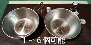 【取り敢えず1個】 WILD-1 シェラカップ 「名古屋店 (ステンレス製)」